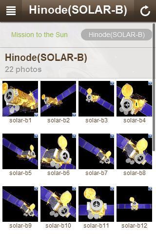 玩攝影App|太陽のなぞに迫る!!太陽観測衛星ひので(SOLAR-B)図鑑免費|APP試玩