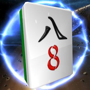 Anhui Mahjong Solitaire Saga For PC / Windows 7/8/10 / Mac – Free Download