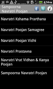 Sampoorna Navratri Poojan - screenshot