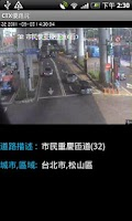 Screenshot of 悠路況