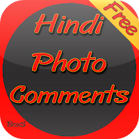 Screenshot of Hindi pic comment - type words