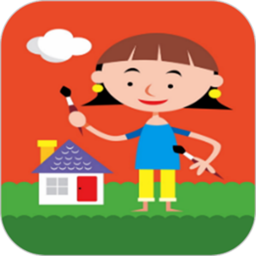 꼬마 화가 (OZ스토어 전체 8위) 教育 App LOGO-硬是要APP
