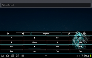 Screenshot of Neon Keyboard Tiger