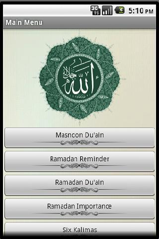 Ramadan Package