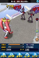 Screenshot of だれでもHERO