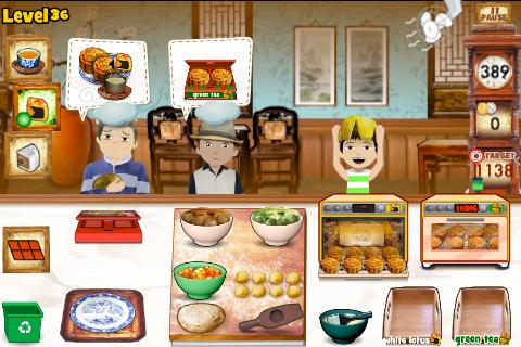 Mooncake Shop - screenshot