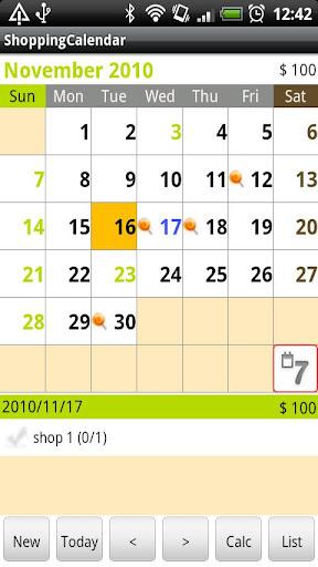 お買い物カレンダー