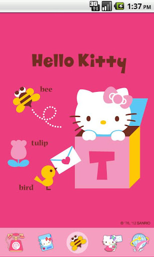 Hello Kitty Box of Love Theme
