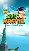 Screenshot of 퀴즈 마스터(Quiz Master)
