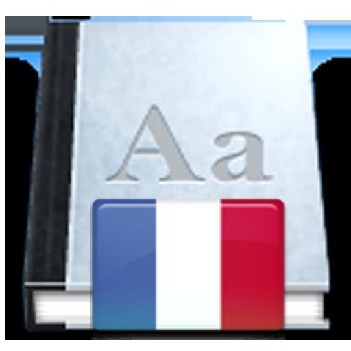 免費法語詞典 書籍 App LOGO-APP試玩