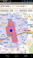 Screenshot of Place Notification