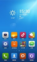 Screenshot of Mi Launcher
