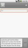 Screenshot of 306 Shayari SMS Collection