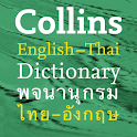Collins Thai Dictionary icon