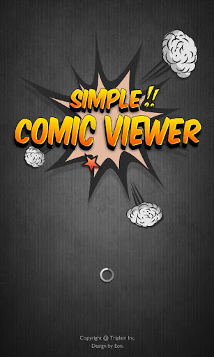 Simple Comic Viewer