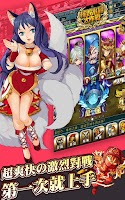 Screenshot of 摧毀水晶大作戰-聯盟英雄大亂鬥