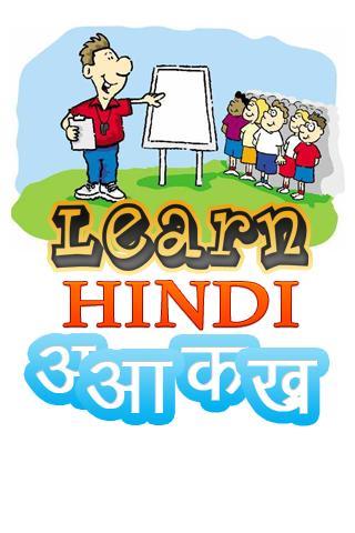 ChotaRaja-Hindi Full