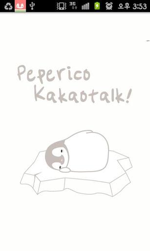 Pepe-sleep kakaotalk theme