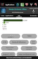 Screenshot of Bangladeshi applications