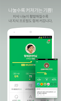 Screenshot of 네이버 지식iN - Naver KnowledgeiN