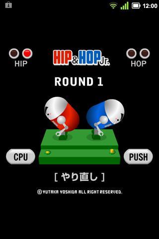 無料休闲AppのHip&Hop Jr.|記事Game