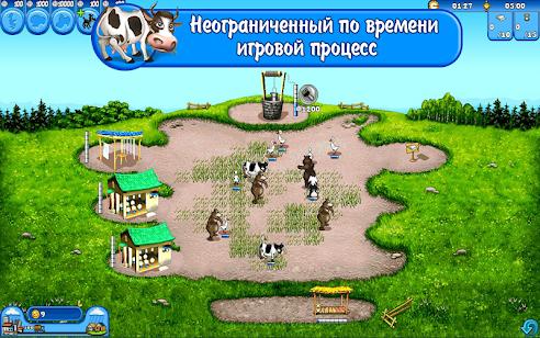 Игру Весёлая Ферма На Myplaycity
