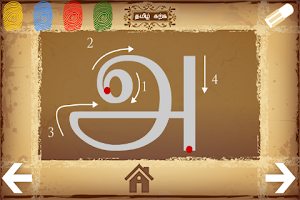 Screenshot of Learn and Write Tamil Letters