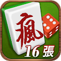 Game 瘋麻將16張 APK for Windows Phone