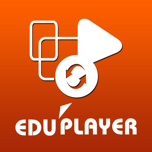 에듀플레이어 教育 App LOGO-硬是要APP