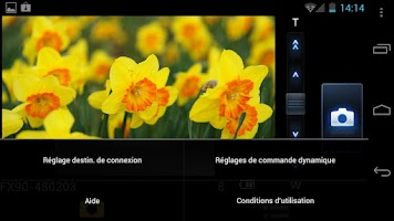 Screenshot of LUMIX remote