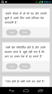 download hindi quotes messages apk on pc download