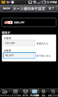 Screenshot of 取引所365