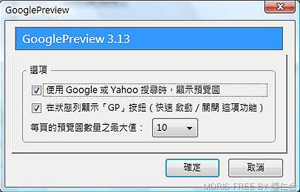 GooglePreview1