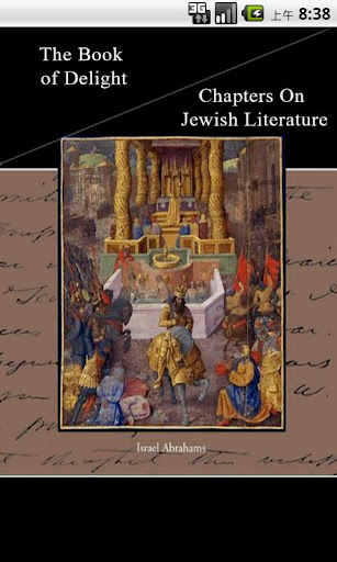 Israel Abrahams