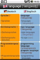 Screenshot of English and German Dictionary