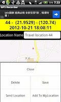 Screenshot of GPS Recorder
