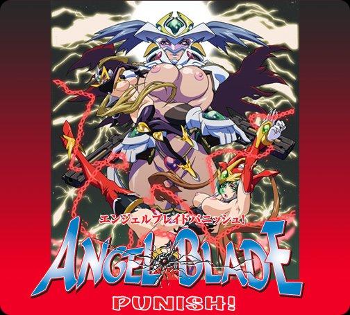 [RS Angel Blade Ovas] 1214788814