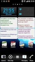 Screenshot of Новини от Dnes.bg