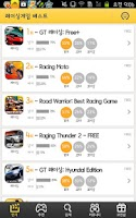 Screenshot of Best Racing/moto Games Ranking