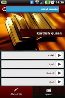 Screenshot of kurdish quran