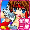 Three Kingdoms Mahjong 16