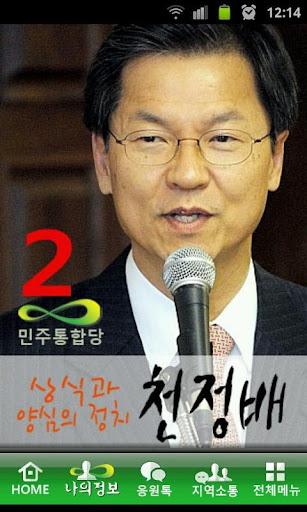 Korean Celebrity News In Lish | Oh! Kpop stars celebrity news and gossip!