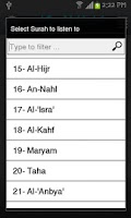 Screenshot of Holy Quran - Saad Al-Ghamedi