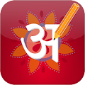 Marathi Pride Marathi Editor APK for Bluestacks