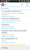 Screenshot of My HK Gov Jobs (Free, No Ad)