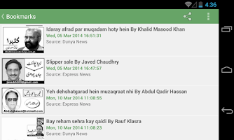 Screenshot of Know.PK Columns