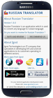 Screenshot of Russian Translator