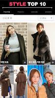 Screenshot of 스타일탑텐 -쇼핑몰인기순위/여성쇼핑몰/남자쇼핑몰 모음