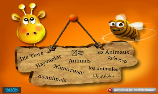 Animals multilanguage