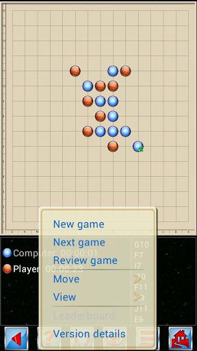 Gomoku V+ - screenshot